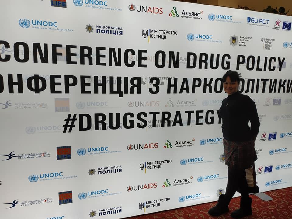 """Директорка ВО """"ВОНА"""" Тетяна Лебедь взяла участь у Другій Конференції з наркополітики"""