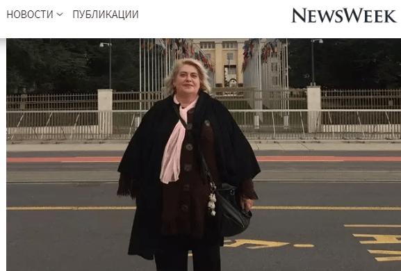 """NewsWeek про виступ в Комітеті ООН Яніни Стемковської регіональної координаторки Всеукраїнського об'єднання наркозалежних жінок """"ВОНА"""""""