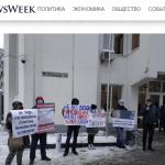 """Видання """"NewsWeek"""" опублікувало матеріал про участь активісток БО """"ВОНА"""" в акції """"Поліцейська абстиненція"""""""