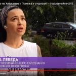"""""""KYIV LIVE"""" про акцію """"Гайки української наркополітики"""""""